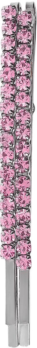 Заколка-невидимка Mitya Veselkov, цвет: розовый. ZAKN4-VIO3006Стильная заколка-невидимка Mitya Veselkov выполнена из металла и инкрустирована стразами.Яркий изысканный дизайн заколки-невидимки делают ее удобным и практичным, а также стильным и нарядным аксессуаром, призванным выгодно подчеркнуть непревзойденную женственность и индивидуальность своей обладательницы.