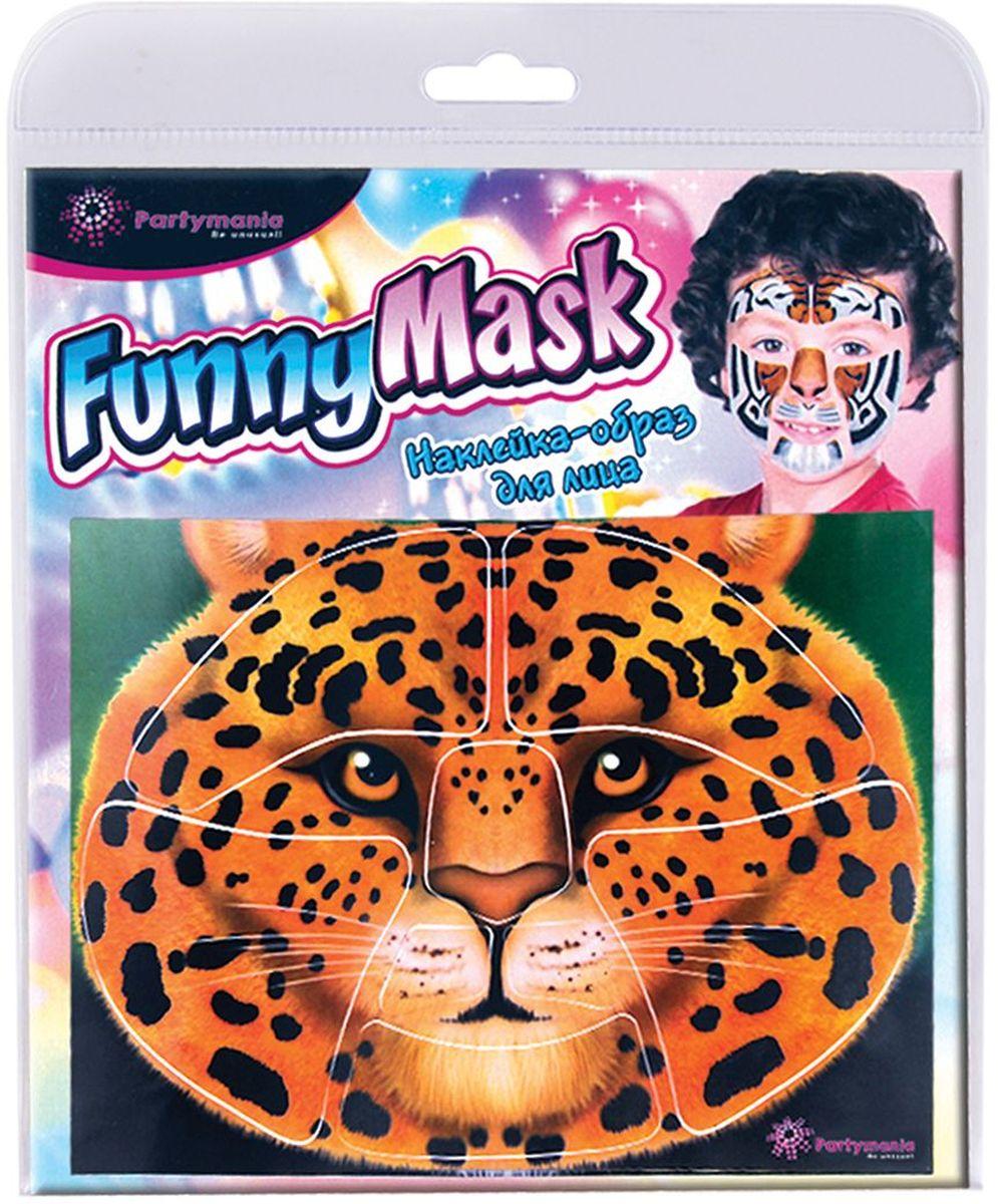 Partymania Наклейка-образ для лица Funny Mask Леопард