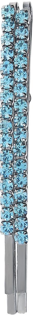 Заколка-невидимка Mitya Veselkov, цвет: голубой. ZAKN4-BLU370206Стильная заколка-невидимка Mitya Veselkov выполнена из металла и инкрустирована стразами.Яркий изысканный дизайн заколки-невидимки делают ее удобным и практичным, а также стильным и нарядным аксессуаром, призванным выгодно подчеркнуть непревзойденную женственность и индивидуальность своей обладательницы.