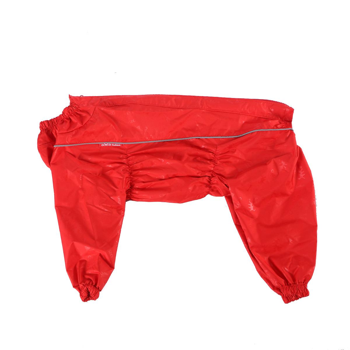 Комбинезон для собак OSSO Fashion, для девочки, цвет: красный. Размер 65DM-160254-2Комбинезон для собак без подкладки из водоотталкивающей и ветрозащитной ткани (100% полиэстер).Предназначен для прогулок в межсезонье, в сырую погоду для защиты собаки от грязи и воды.В комбинезоне используется отделка со светоотражающим кантом и тракторная молния со светоотражающей полосой.Комбинезон для собак эргономичен, удобен, не сковывает движений собаки при беге, во время игры и при дрессировке. Комфортная посадка по корпусу достигается за счет резинок-утяжек под грудью и животом. На воротнике имеется кнопка для фиксации. От попадания воды и грязи внутрь комбинезона низ штанин также сборен на резинку.Рекомендуется машинная стирка с использованием средства для стирки деликатных тканей при температуре не выше 40?С и загрузке барабана не более чем на 40% от его объема, отжим при скорости не более 400/500 об/мин, сушка на воздухе – с целью уменьшения воздействия на водоотталкивающую (PU) пропитку ткани. Рекомендации по подбору размера: Размер подбирается по длине спины собаки. Она измеряется от холки (от места где сходятся лопатки) до основания хвоста, в стоячем положении. Предупреждение: не измеряйте длину спины от шеи, только от холки.
