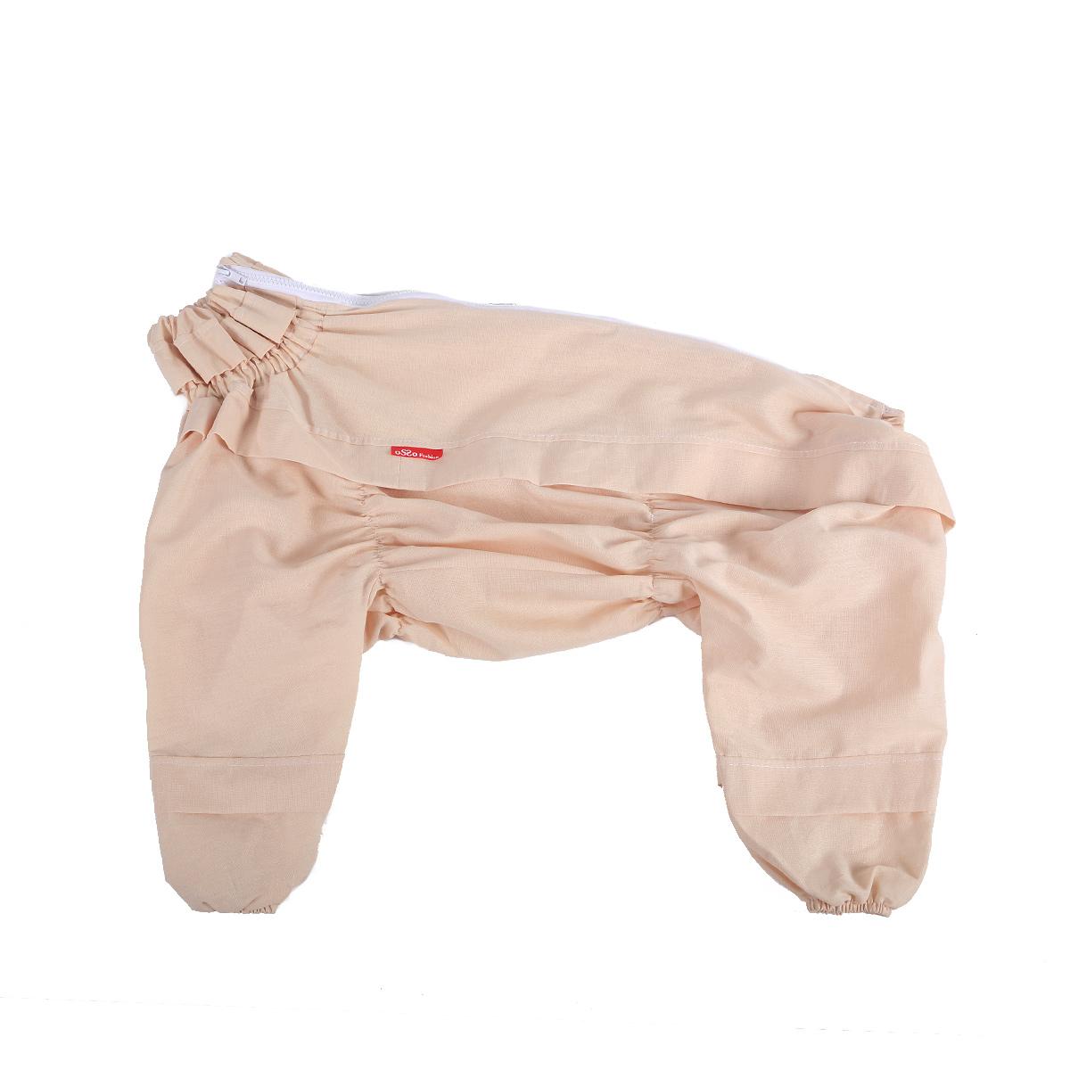 Комбинезон для собак OSSO Fashion, от клещей, для девочки, цвет: бежевый. Размер 550120710Комбинезон для собак OSSO Fashion изготовлен из 100% хлопка, имеет светлую расцветку, на которой сразу будут заметны кровососущие насекомые. Комбинезон предназначен для защиты собак во время прогулок по парку и лесу. Разработан с учетом особенностей поведения клещей. На комбинезоне имеются складки-ловушки на груди, на штанинах, на боках комбинезона и на шее, которые преграждают движение насекомого вверх. Комбинезон очень легкий и удобный. Низ штанин на резинке, на спине застегивается на молнию.Длина спинки: 55 см.Объем груди: 66-90 см.