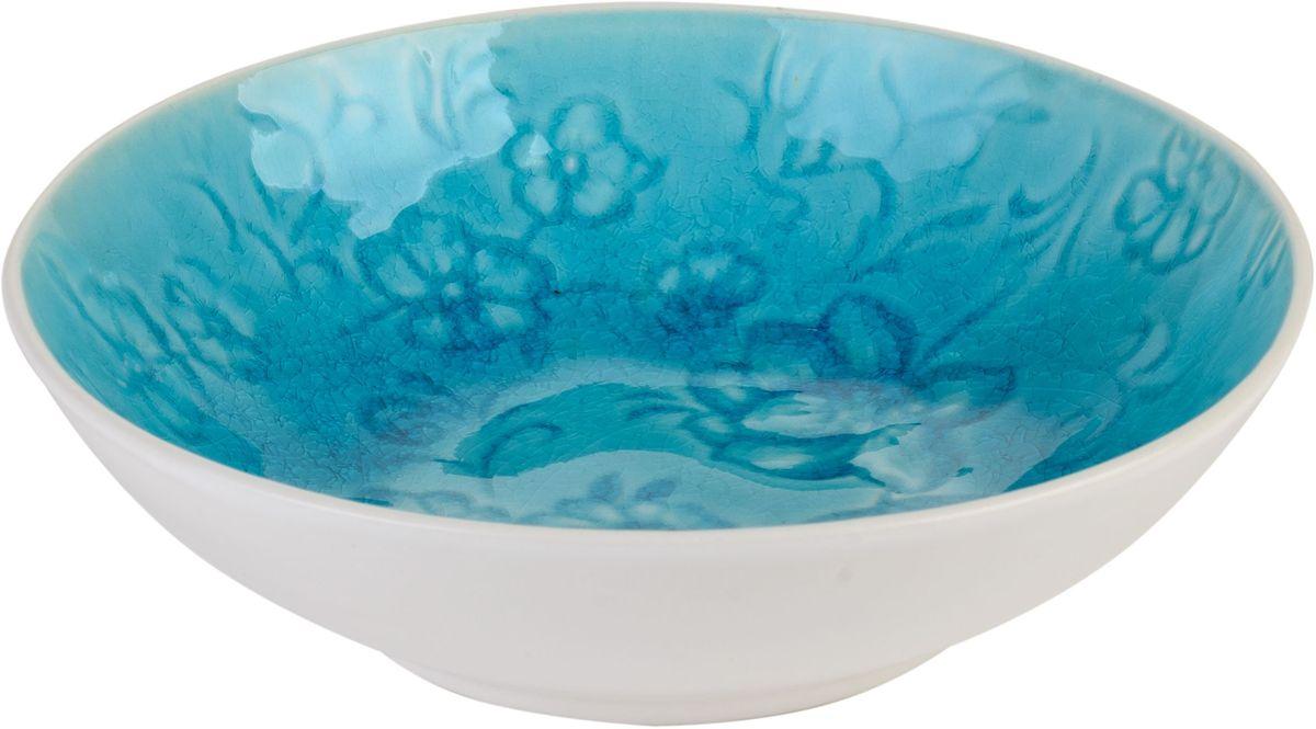 Набор салатников Tongo Цветок, цвет: голубая бирюза, диаметр 17 см, 6 шт54 009312Набор Tongo состоит из 6 круглых салатников, выполненных из высококачественной керамики. Глазурованное покрытие обеспечивает легкую очистку. Декоративная техника придает посуде этнический шарм, с элементами старения, в виде паутинки мелких трещинок на поверхности эмали, что повышает ее привлекательность и ценность среди посудных аналогов. Изделия обладают высокой термостойкостью, а также экологичностью и долговечностью. Салатники отлично подходят для сервировки закусок, соусов, салатов. Легко штабелируются, что позволяет складывать салатники друг в друга и экономить место при хранении. Салатники практичны, функциональны и имеют лаконичный классический дизайн. Такой набор салатников станет отличным приобретением для вашей кухни. Можно мыть в посудомоечной машине и использовать в микроволновой печи.