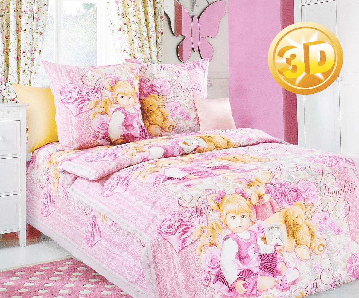 Комплект белья 3D ТексДизайн Сьюзи, 1,5-спальный, наволочки 70х70, цвет: белый, розовый, красный391602Комплект постельного белья 3D ТексДизайнСьюзи изготовлен из хлопка наивысшего класса. Комплект состоит из пододеяльника, простыни и двух наволочек. Постельное белье оформлено ярким рисунком 3D и имеет изысканный внешний вид. Нежная расцветка постельного белья в розовых тонах для девочек. Рисунок, созданный дизайнерами компании ТексДизайн, получился очень реалистичным.Изделие из хлопка очень прочное в обращении и своим видомнаполняет любую спальню уютом.Хлопок очень плотная ткань, чтоявляется хорошим свойством для пошивакомплектов постельного белья. Практичное и нежное постельное белье ТексДизайнСьюзи всегда будет кстати в вашем доме.