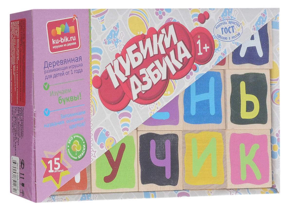 Alatoys Кубики Азбука окрашенные 15 шт КБА1502 деревянные игрушки alatoys