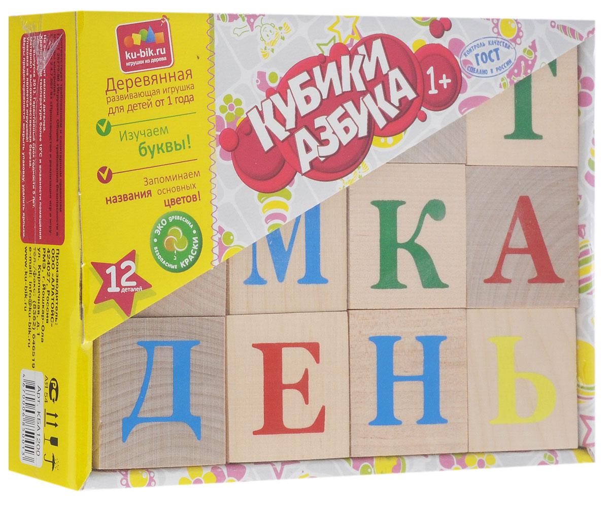 Alatoys Кубики Азбука 12 шт alatoys кубики азбука окрашенные 12 шт кба1202