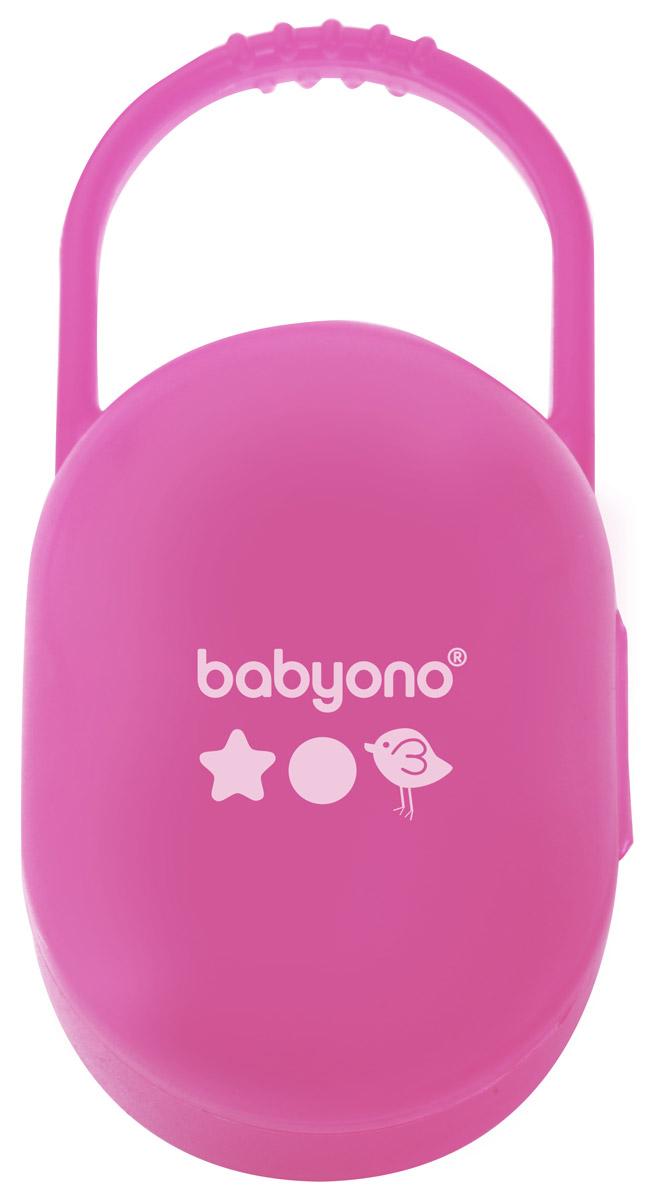 BabyOno Футляр для пустышки цвет розовый babyono футляр для пустышки цвет розовый