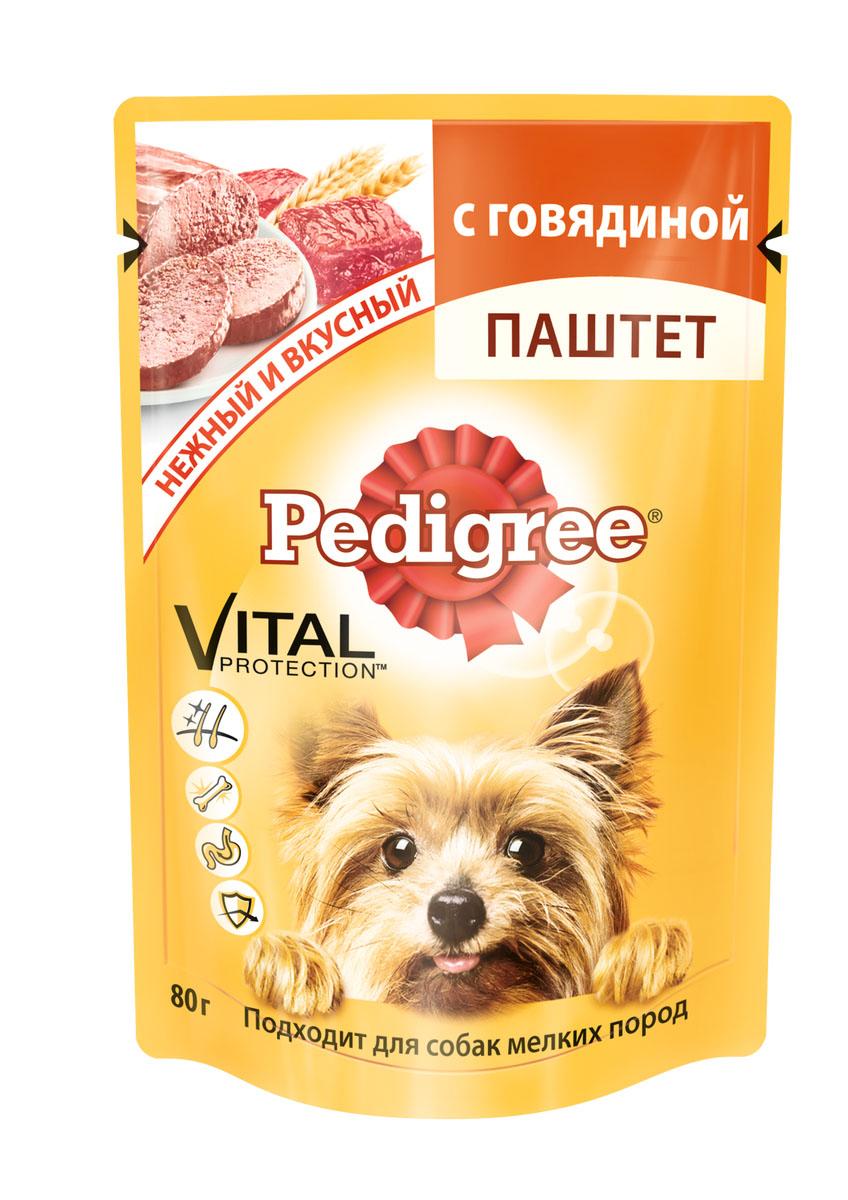 Консервы Pedigree для собак мелких пород, паштет с говядиной, 80 г0120710Консервы Pedigree - это полнорационное сбалансированное питание, которое обеспечит вашу собаку всеми необходимыми питательными веществами и легкоусвояемыми компонентами. Корм создан специально для собак мелких пород. Аппетитный паштет с говядиной обязательно подарит удовольствие вашей любимице и даст организму все необходимые витамины и микроэлементы. Корм не содержит ароматизаторов, сои, консервантов, усилителей вкуса, искусственных красителей. Формула Vital Pritection включает:- Линолевая кислота и цинк для здоровья кожи и шерсти- Кальций для крепких и здоровых зубов и костей- Высокоусвояемые ингредиенты и клетчатка для оптимального пищеварения- Витамин Е и цинк для поддержки иммунной системыСостав: мясо и субпродукты (в том числе говядина минимум 4%), клетчатка, минеральные вещества, растительное масло, витамины. Содержание питательных веществ (100 г): белки 7 г; жиры 3,5 г; зола 1,0 г; клетчатка 0,6 г; влага 85 г; кальций не менее 0,1 г; цинк не менее 1,8 мг; витамин А не менее 120 МЕ; витамин Е не менее 0,9 мг. Энергетическая ценность (100 г): 65 ккал / 272 кДж. Товар сертифицирован.