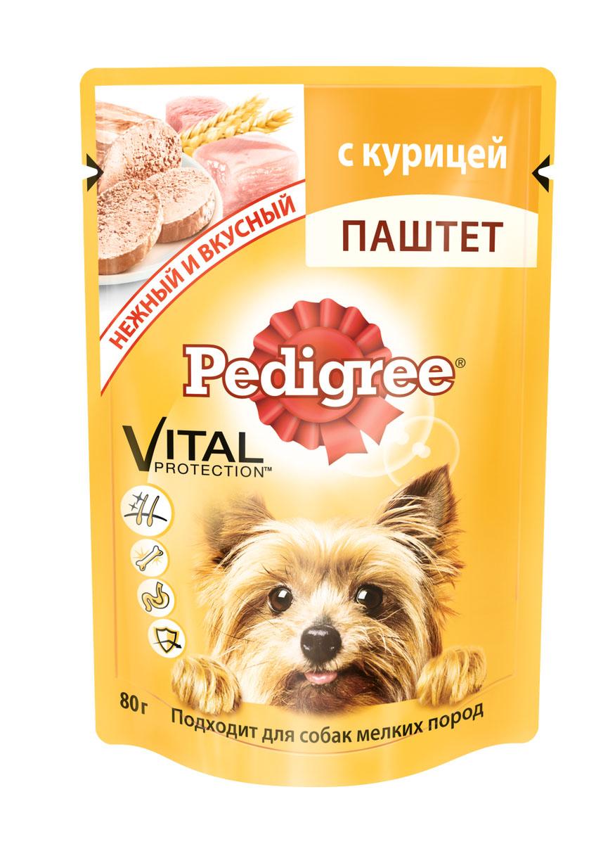 Консервы Pedigree для собак мелких пород, паштет с курицей, 80 г0120710Консервы Pedigree - это полнорационное сбалансированное питание, которое обеспечит вашу собаку всеми необходимыми питательными веществами и легкоусвояемыми компонентами. Корм создан специально для собак мелких пород. Аппетитный паштет с курицей обязательно подарит удовольствие вашей любимице и даст организму все необходимые витамины и микроэлементы. Корм не содержит ароматизаторов, сои, консервантов, усилителей вкуса, искусственных красителей. Формула Vital Pritection включает: - Линолевая кислота и цинк для здоровья кожи и шерсти- Кальций для крепких и здоровых зубов и костей- Высокоусвояемые ингредиенты и клетчатка для оптимального пищеварения- Витамин Е и цинк для поддержки иммунной системыСостав: мясо и субпродукты (в том числе говядина курица 4%), клетчатка, минеральные вещества, растительное масло, витамины. Содержание питательных веществ (100 г): белки 7 г; жиры 3,5 г; зола 1,0 г; клетчатка 0,6 г; влага 85 г; кальций не менее 0,1 г; цинк не менее 1,8 мг; витамин А не менее 120 МЕ; витамин Е не менее 0,9 мг. Энергетическая ценность (100 г): 65 ккал / 272 кДж. Товар сертифицирован.