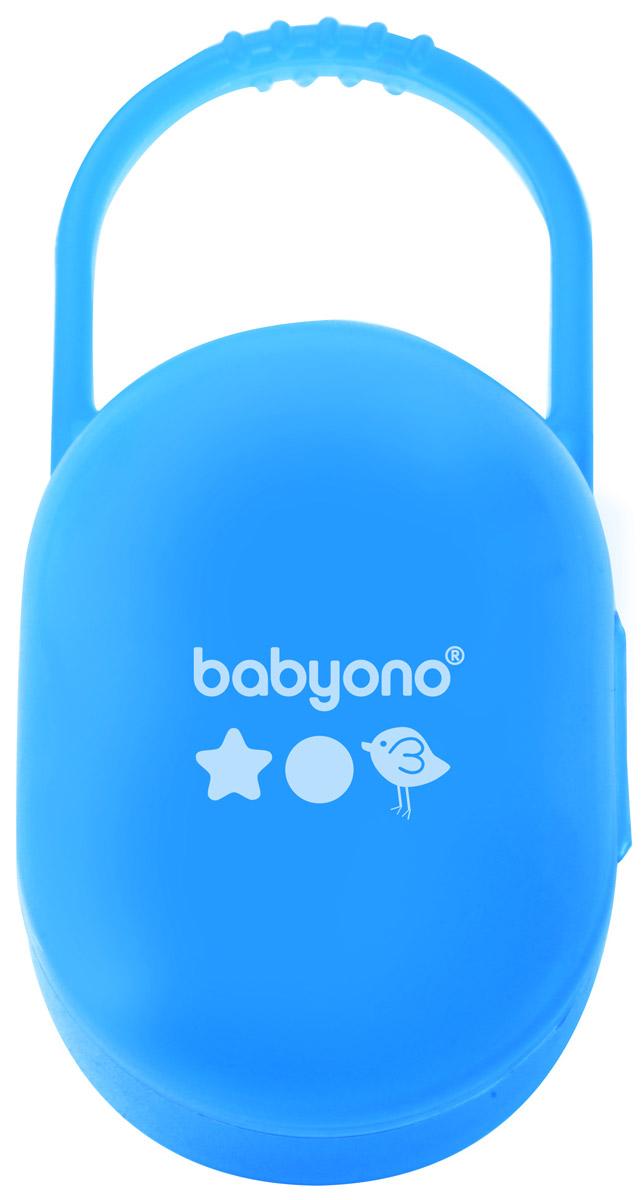 BabyOno Футляр для пустышки цвет голубой babyono футляр для пустышки цвет розовый