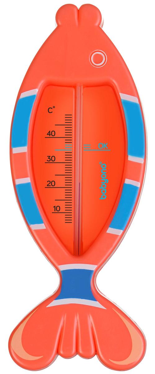 BabyOno Термометр для воды Рыбка40368001Забавная форма термометра в виде рыбки порадует малыша во время купания, а удобная шкала поможет определить оптимальную температуру для купания.Термометр используется для измерения температуры воды, не содержит ртути.Перед купанием убедитесь, что температура воды не выше 37 °C. Перед тем, как опустить термометр в ванну, перемешайте воду. Затем опустите термометр в воду и держите как минимум одну минуту.Термометр имеет яркий цвет, плавает на поверхности воды.Товар сертифицирован.