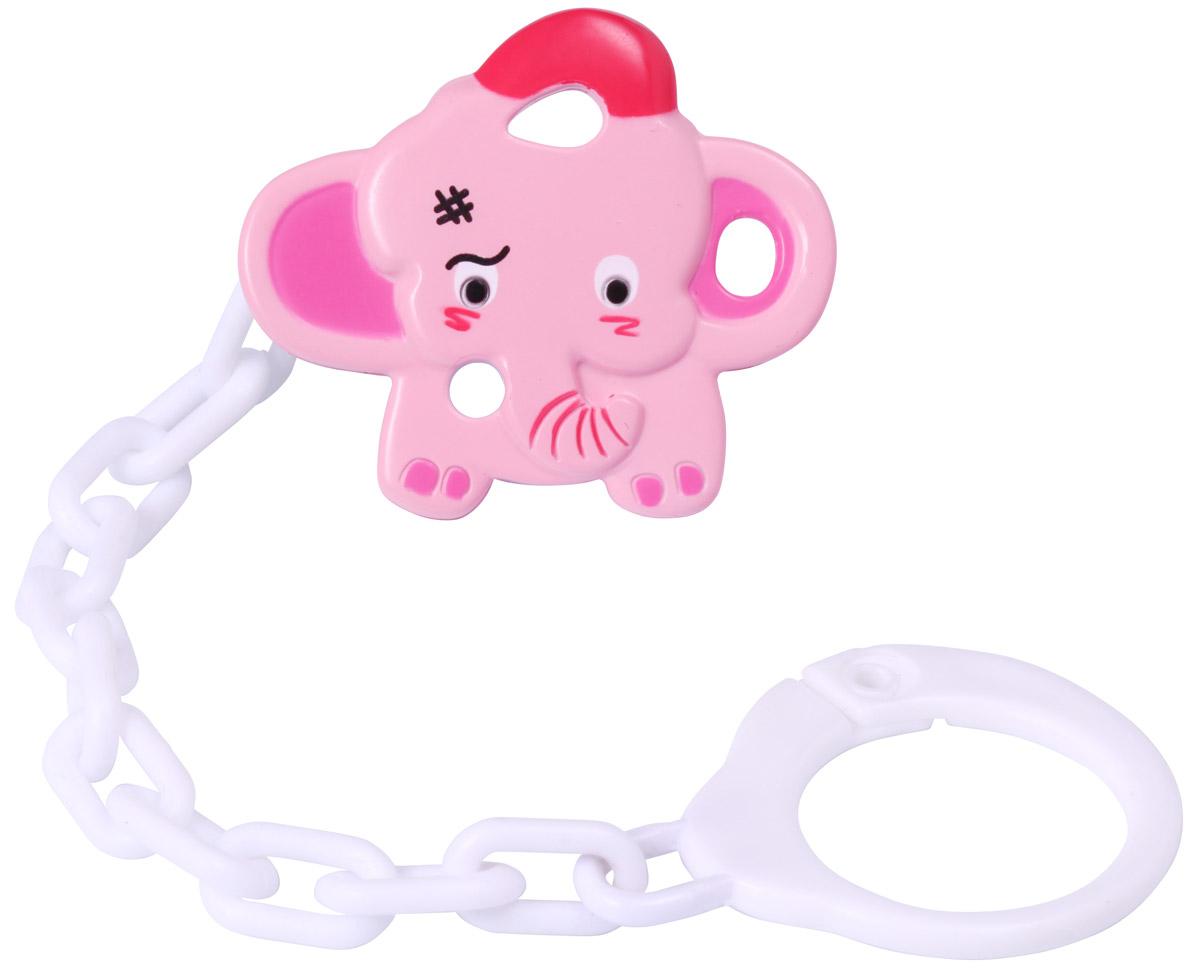 BabyOno Клипса-держатель для пустышки Слоненок babyono футляр для пустышки цвет розовый