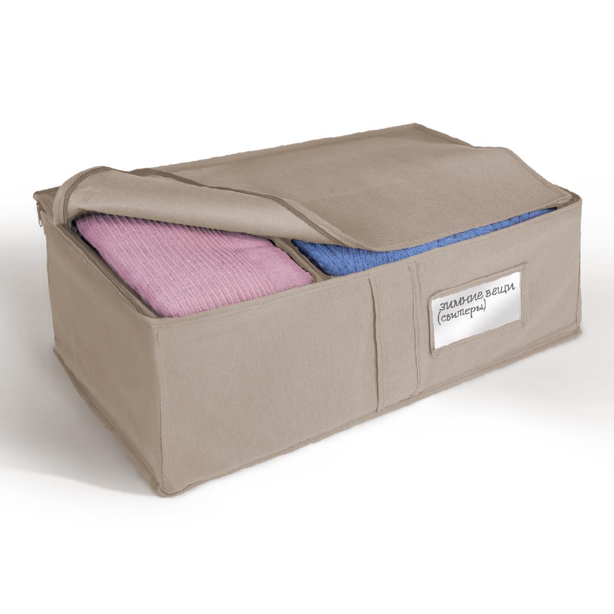 Кофр для хранения Miolla, складной, цвет: бежевый, 60 х 30 х 20 смS03301004Компактный складной кофр Miolla изготовлен из высококачественного нетканого материала, который обеспечивает естественную вентиляцию, позволяя воздуху проникать внутрь, но не пропускает пыль. Изделие закрывается на молнию.