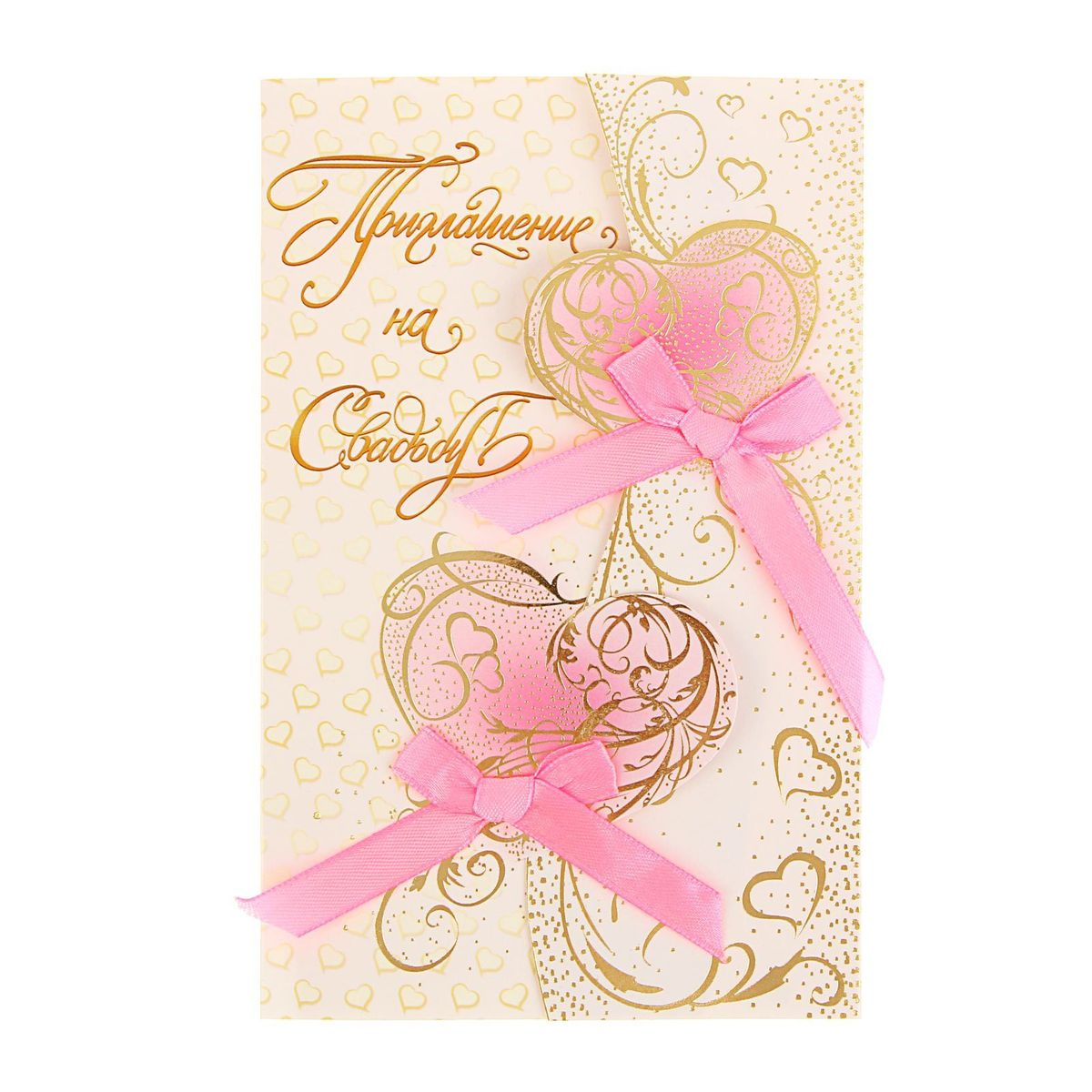 Эдельвейс Приглашение на свадьбу, сердца. 1145473C0042416Приглашение — один из самых важных элементов вашего торжества. Задумайтесь, ведь именно пригласительное письмо станет первым и главнымобъявлением о том, что вы решили провести столь важное мероприятие. И эта новость обязательно должна быть преподнесена достойным образом.Приглашение —не отдельно существующий элемент, но весомая часть всей концепции праздника.