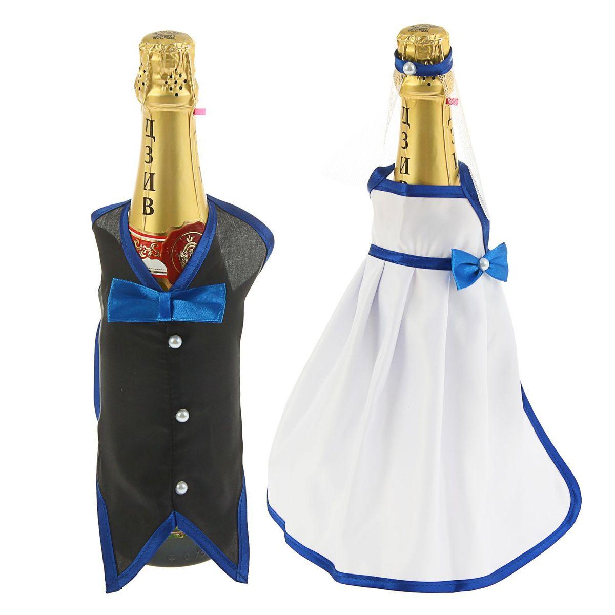Одежда на бутылку Sima-land, цвет: белый, черный, синий. 1161867MB860Красиво оформленный свадебный стол - это эффектное, неординарное и очень значимое обрамление для проведения запланированного вами торжества.Украшение для бутылки - это красивое и оригинальное украшение зала, которое дополнит выбранный стиль мероприятия и передаст праздничное настроение вам и вашим гостям.