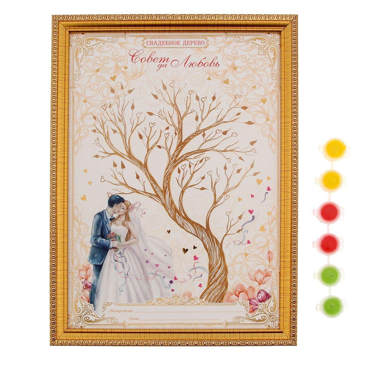 Дерево свадебных пожеланий в рамке Sima-land Жених и невеста, 32 x 23,2 x 1,5 см1031347Свадебное дерево пожеланий в рамке Жених и невеста — оригинальный способ собрать самые тёплые пожелания молодожёнам в одном месте! Процесс создания такого дерева захватывает и увлекает, ведь каждый листик — это отпечаток пальца. Во время торжества все гости смогут оставить памятный принт и написать искренние слова.Краски уже есть в комплекте. После они легко смоются с рук гостей. Специальная петля и ножка с обратной стороны позволяют повесить дерево пожеланий на стену, либо поставить его на стол или полку. Сувенир преподносится в подарочной коробочке.Сохраните приятные воспоминания о самом незабываемом дне!