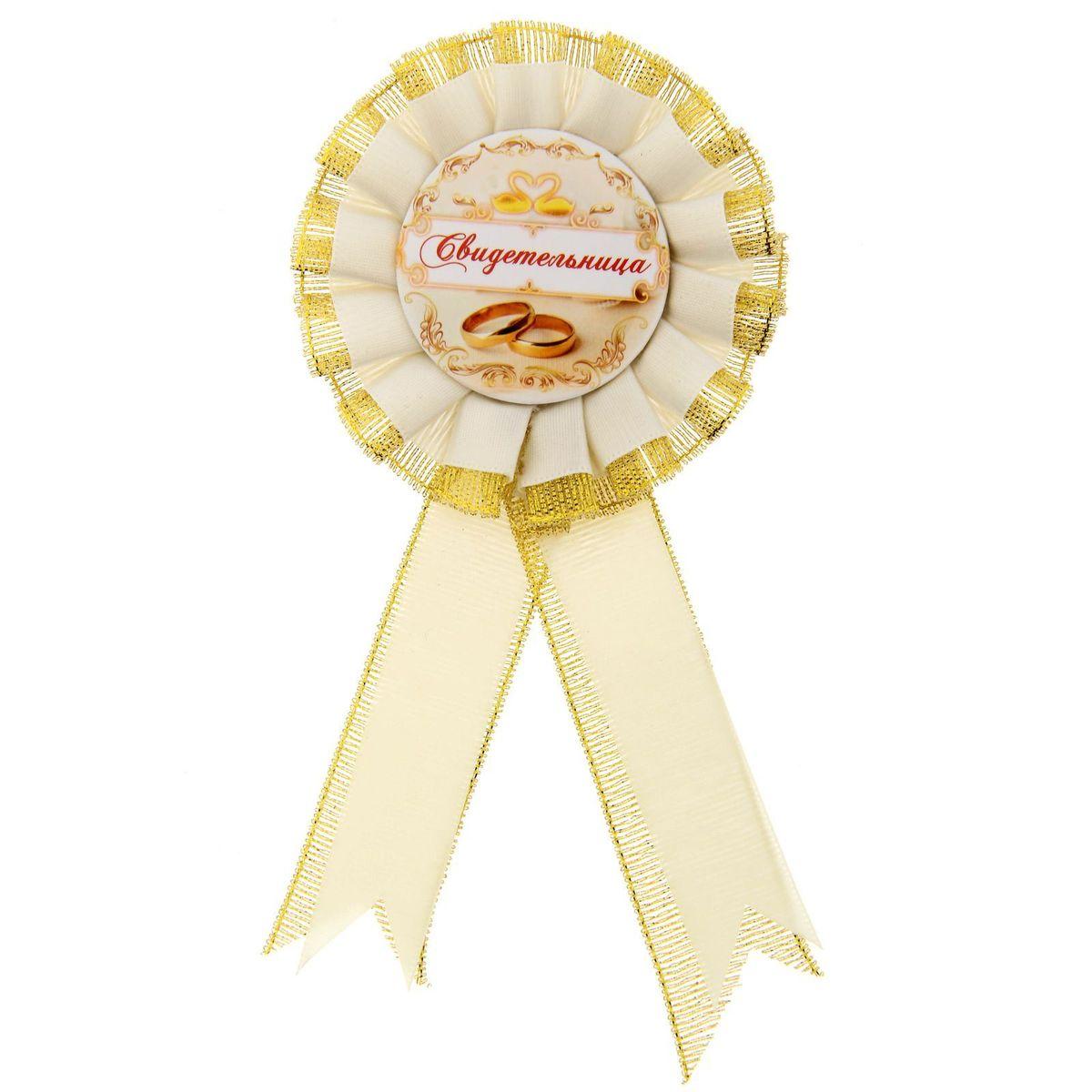 Значок-розетка Sima-land Свидетельница, цвет: желтый, 8 х 17,5 смC0038550Когда на носу торжественное событие, так хочется окружить себя яркими красками и счастливыми улыбками! Порадуйте своих близких и родных самой эффектной и позитивной наградой, которую уж точно будет видно издалека!