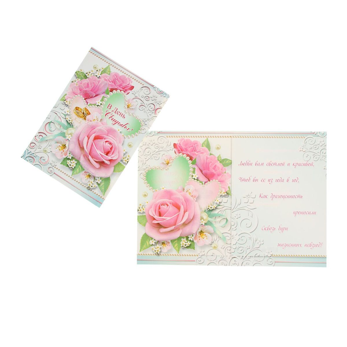 Открытка Sima-land В день свадьбы! РозыБрелок для ключейЕсли вы хотите порадовать себя или близких, создать праздничное настроение и с улыбкой провести памятный день, то вы, несомненно, сделали правильный выбор! Открытка Sima-land В день свадьбы! Розы, выполненная из плотной бумаги, отличается не только оригинальным дизайном, но и высоким качеством.Лицевая сторона изделия оформлена ярким изображением. Внутри открытка содержит текст с поздравлением.Такая открытка непременно порадует получателя и станет отличным напоминанием о проведенном вместе времени. Формат открытки: А4.Плотность: 250 г/м2.