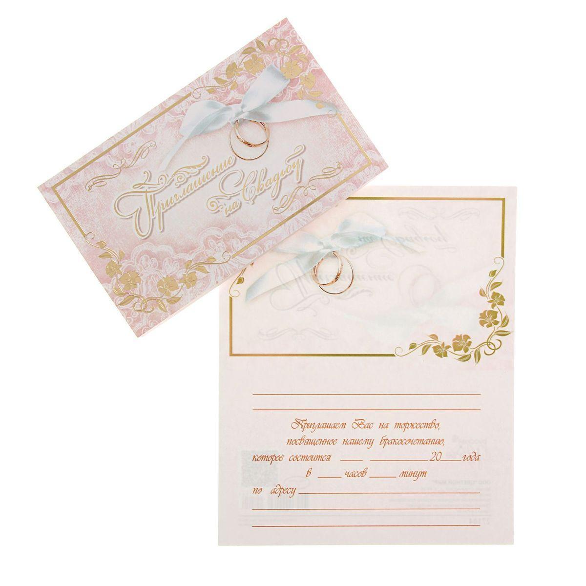 Приглашение на свадьбу Русский дизайн Два кольца, 17 х 14 смNLED-454-9W-BKКрасивая свадебная пригласительная открытка станет незаменимым атрибутом подготовки к предстоящему торжеству и позволит объявить самым дорогим вам людям о важном событии в вашей жизни. Приглашение на свадьбу Русский дизайн Два кольца, выполненное изкартона, отличается не только оригинальным дизайном, но и высоким качеством. Внутри - текстприглашения. Вам остается заполнить необходимые строки и раздать гостям.Устройте себе незабываемую свадьбу! Размер: 17 х 14 см.