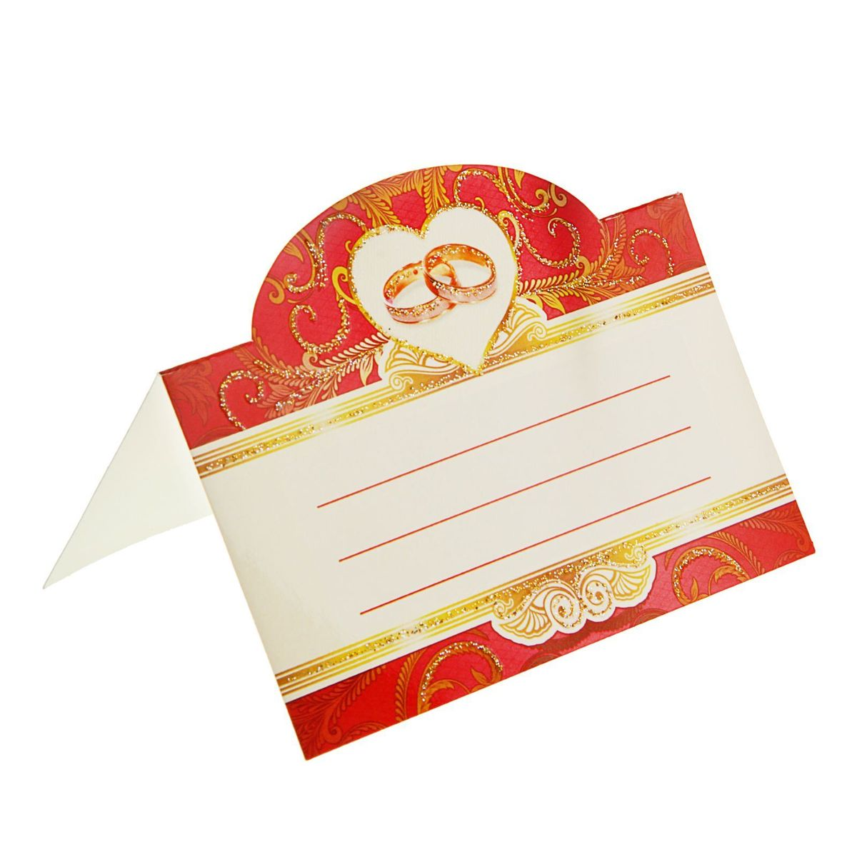 Карточка банкетная Sima-land1161722Красиво оформленный свадебный стол - это эффектное, неординарное и очень значимое обрамление для проведения любого запланированного вами торжества. Банкетная карточка Sima-land - это красивое и оригинальное украшение зала, которое дополнит выдержанный стиль мероприятия и передаст праздничное настроение вам и вашим гостям.