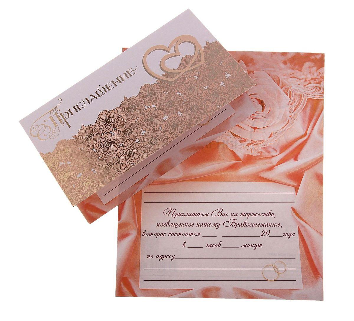 Приглашение на свадьбу Русский дизайн Желтые цветы, 15 х 10 см773689Красивая свадебная пригласительная открытка станет незаменимым атрибутом подготовки к предстоящему торжеству и позволит объявить самым дорогим вам людям о важном событии в вашей жизни. Приглашение на свадьбу Русский дизайн Желтые цветы, выполненное изкартона, отличается не только оригинальным дизайном, но и высоким качеством. Внутри - текстприглашения. Вам остается заполнить необходимые строки и раздать гостям.Устройте себе незабываемую свадьбу! Размер: 15 х 10 см.