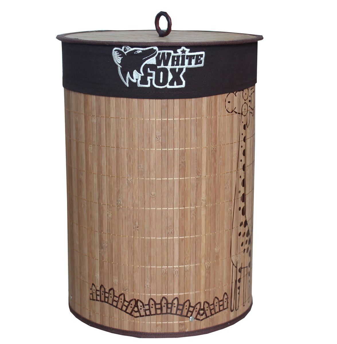 Корзина для белья White Fox Bamboo Beauty, круглая1841/1Корзина White Fox Bamboo Beauty предназначена для организации и хранения белья. Съемный чехол можно стирать в стиральной машине при деликатной стирке. Удобные ручки помогут перемещать корзину в любое удобное место. Состав: бамбук и текстиль