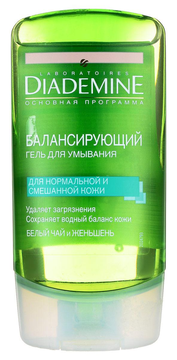 Diademine Гель для умывания Балансирующий, регулирует жирность кожи, для нормальной и смешанной кожи, 150 мл9430520Гель для умывания Diademine Балансирующий удаляет загрязнения, поддерживает водный баланс кожи. Гель для умывания с зеленым чаем и женьшенем очищает кожу от бактерий, загрязнений, удаляет макияж. Поддерживает водный баланс,кожа нежно очищена и увлажненастановится более свежей и чистой. Характеристики:Объем: 150 мл. Артикул: 1759017. Производитель: Россия. Товар сертифицирован.