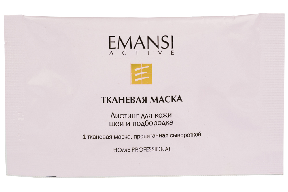 Emansi Тканевая маска лифтинг для для кожи шеи и подбородка Emansi active, 8 процедурFS-00897Маска состоит из одной тканевой основы, которая заключена в пакет-саше и пропитана сывороткой. Тканевая основа является пульпой древесины, волокна которой ориентированы таким образом, что полотно плотно прилегает к коже, обеспечивая окклюзию и проникновение активных веществ сыворотки в кожу. Полотно предварительно выкроено по форме подбородка и шеи со специальными отверстиями для ушей.Три корректора овала лица: Трипептид* Карнитин Гидролизованная поперечно сшитая гиалуроновая кислота с очень низкой молекулярной массой**** активизирует образование гиалуроновой кислотыв дерме и эпидермисе, подтягивая лицо без инъекций и уплотняя кожуФактор выравнивания тона кожи: Глабридин корней лакричника выравнивает тон кожи после УФ-индуцированной пигментации**Стабилизатор питания и увлажнения: Алоэ вера гель*** увлажняет по естественному механизмуДействие клинически доказано компанией:*Lipotec, Испания**Nikkol, Япония***Mexi Aloe lab., Южная Корея****Evonik, Германия