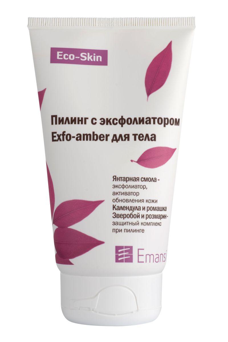 Emansi Пилинг с эксфолиатором Exfo-amber для тела Eco-skin, 150 млFS-00897Пилинг — это процедура для активирования эксфолиации чешуек рогового слоя в целях обновления верхнего слоя кожи, которая сопровождается дополнительной потерей воды и возникновением окислительных процессовПринципиально: Янтарная смола имеет органическую основу аморфной структуры, что делает ее совместимой с кожейОчень важно введение специального экстракта: календулы и ромашки, зверобоя и розмарина для защиты кожи от окислительного стресса во время пилинга.Результат: ровный рельеф и однородный сияющий тон кожи