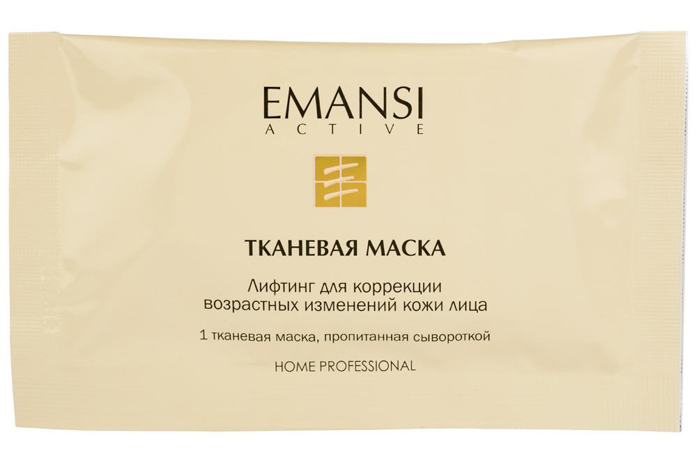 Emansi Тканевая маска лифтинг для коррекции возрастных изменений кожи лица Emansi active, 1 процедураFS-36054Маска состоит из одной тканевой основы, которая заключена в пакет-саше и пропитана сывороткой. Тканевая основа является пульпой древесины, волокна которой ориентированы таким образом, что полотно плотно прилегает к коже, обеспечивая окклюзию и проникновение активных веществ сыворотки в кожу.Сигнальная молекула для моментального и пролонгированного лифтинга: Высокомолекулярные полисахариды водорослей*Три стабилизатора питания и увлажнения: Алоэ вера гель** Бетаин — составляющая натурального увлажняющего фактора Гидрокислоты из плодов лимона, черники, яблони и винограда Смесь гиалуроновых кислот с различной молекулярной массойТри фактора выравнивания тона кожи: Аскорбиновая кислота в стабилизированной форме*** Гинкго билоба**** Гидрокислоты из плодов лимона, черники, яблони и виноградаФактор поддержания антиоксидантного статуса и плотности кожи: Аскорбиновая кислота в стабилизированной форме***Формула сыворотки дополнительно обеспечивает: Противовоспалительное действие,благодаря присутствию гинкго билоба****Действие клинически доказано компанией:*DSM, Швейцария**Mexi Aloe Laboratorios, Южная Корея***DSM, Швейцария****Indena, Италия