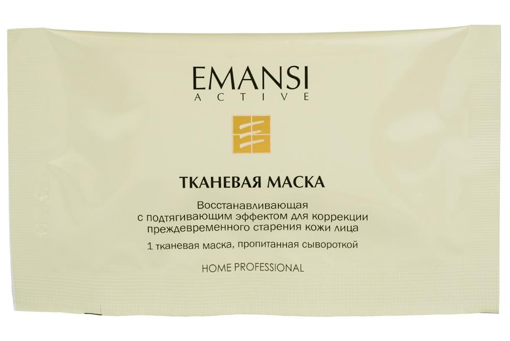 Emansi Тканевая маска восстанавливающая с подтягивающим эффектом для коррекции преждевременного старения кожи лица Emansi active, 1 процедураFS-00897Маска состоит из одной тканевой основы, которая заключена в пакет-саше и пропитана сывороткой.Тканевая основа является пульпой древесины, волокна которой ориентированы таким образом, что полотно плотно прилегает к коже, обеспечивая окклюзию и проникновение активных веществ сыворотки в кожу.Две сигнальные молекулы: Высокомолекулярные полисахариды водорослей активируют моментальный и пролонгированный лифтинг-эффект*Выравнивание тона кожи после УФ-индуцированной пигментации: Глабридин корней лакричника выравнивает тон кожи после УФ-индуцированной пигментации**Питание и увлажнение: Алоэ вера гель*** и вещества натурального увлажняющего фактора****: бетаин, натрий ПКК, сорбитол, серин, глицин, глютаминовая кислота, аланин, лизин, аргинин, треонин, пролин Гидрокислоты из плодов лимона, черники, яблони и виноградаФормула сыворотки дополнительно обеспечивает: Снятие усталости Поддержание антиоксидантного статуса*Действие клинически доказано компанией:*DSM, Швейцария**Nikkol, Япония***Mexi Aloe lab., Южная Корея****Ajinomoto, Япония