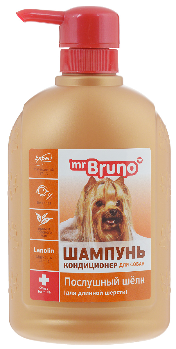 Шампунь-кондиционер для собак Mr. Bruno Послушный шелк, для длинной шерсти, 350 мл0120710Шампунь-кондиционер Mr. Bruno Послушный шелк предназначен для собак с длинной шерстью. Придает блеск и шелковистость. Особенности шампуня-кондиционера:Ланолин кондиционирует шерсть и оказывает антистатическое действие; Кератин придаёт эластичность и блеск длинной шерсти; Биотин снимает зуд, раздражение, шелушение кожи и укрепляет корни волос. Товар сертифицирован.