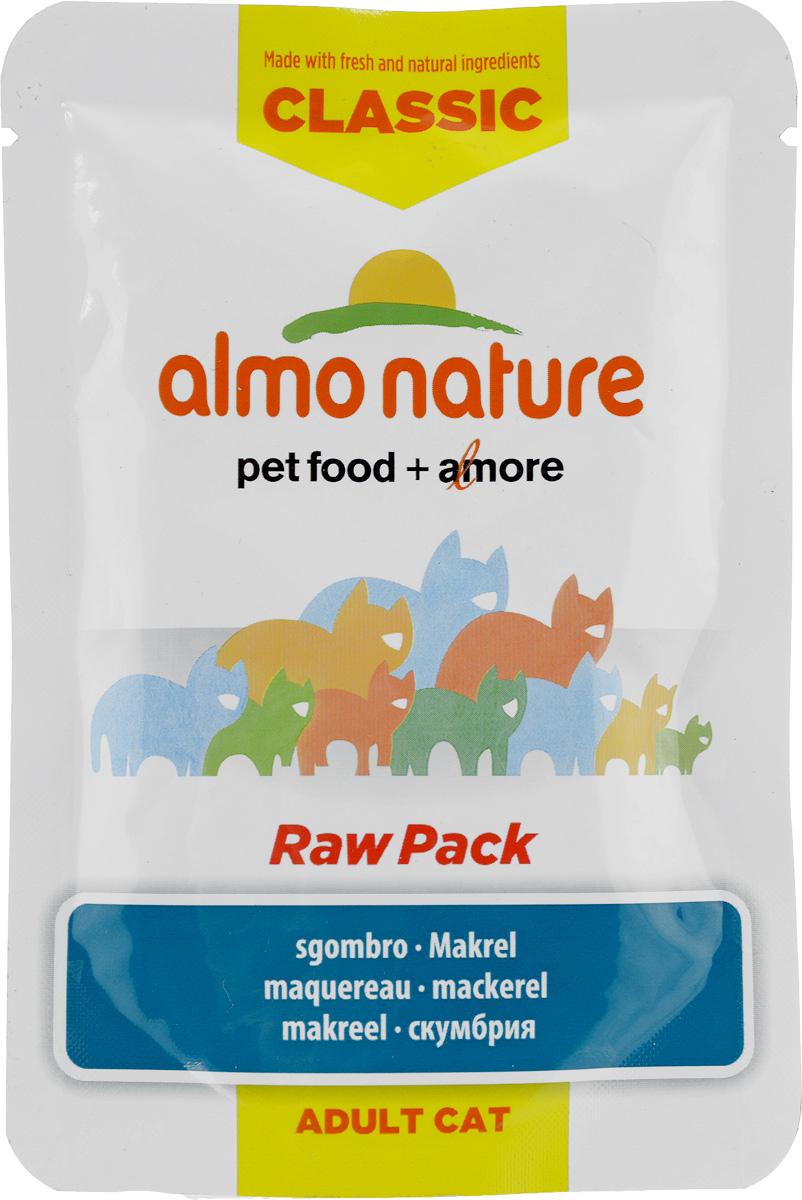 Консервы для кошек Almo Nature, со скумбрией, 55 г0120710Консервы Almo Nature - это прекрасный сбалансированный корм для кошек. Угощение бережно приготовлено из самых свежих ингредиентов. Корм обогащен витаминами и минералами для здоровья, а также для хорошего самочувствия. Ваш питомец будет в полном восторге!Не содержит сои, консервантов, ароматизаторов, искусственных красителей, усилителей вкуса.Состав: свежее филе скумбрии 75%, рыбный бульон из скумбрии 24%, рис 1%.Гарантированный анализ: белки 13%, клетчатка 0,1%, жиры 1%, зола 2%, влажность 80%.Калорийность - 540 ккал/кг.Товар сертифицирован.