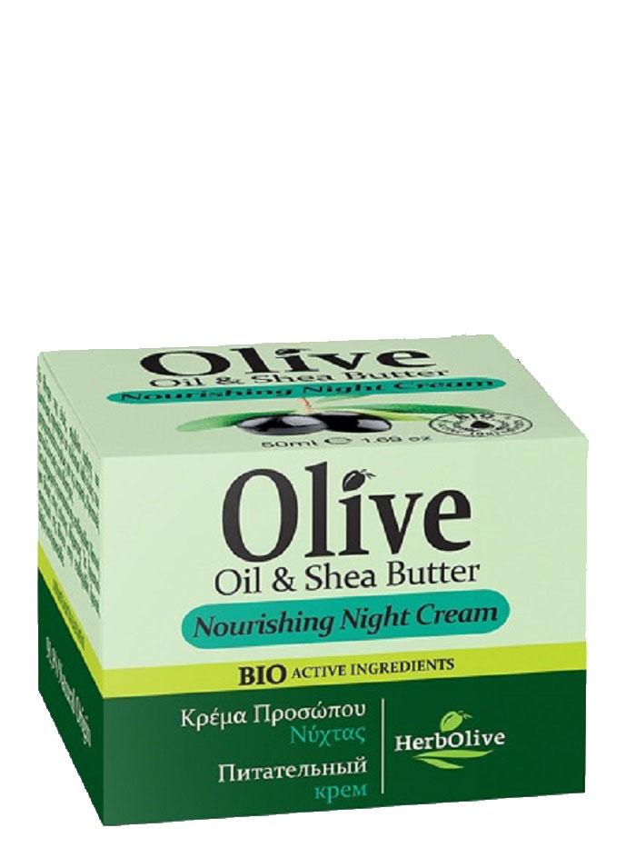 HerbOlive Крем для лица ночной питательный с маслом ши 50 мл5753Крем для ухода в ночное время. Рекомендуется с 25 лет. Для всех типов кожи. Сочетание целебных масел: оливы, масла Ши, масло арганы, сладкого миндаля, пантенол, экстракт органического алоэ активно увлажняют, защищают и восстанавливают кожу в ночное время.Косметика произведена в Греции на основе органического сырья, НЕ СОДЕРЖИТ минеральные масла, вазелин, пропиленгликоль, парабены, генетически модифицированные продукты (ГМО)