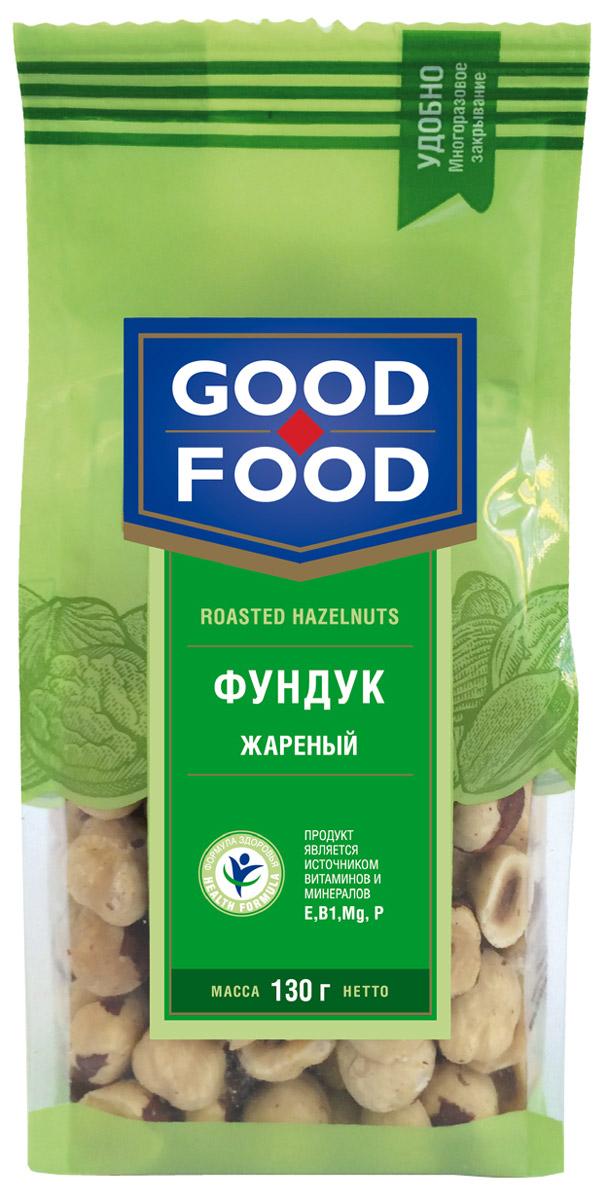Good Food фундукжареный,130г0120710Фундук содержит около 60% масел, которые состоят из органических кислот, витамины В1, В2, В6, Е и целый спектр полезных минеральных веществ: калий, кальций, магний, натрий, цинк, железо. Фундук по калорийности приравнивают к мясу и рыбе. Good Food предлагает только отборный фундук крупных калибров.