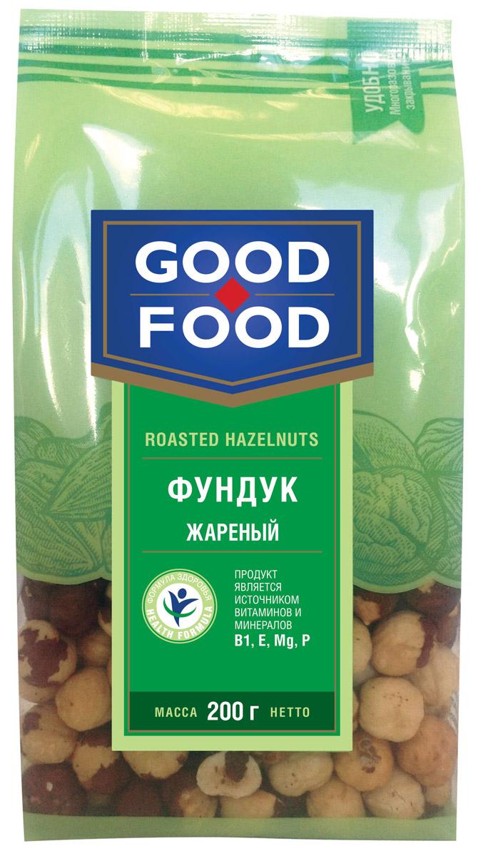 Good Food фундукжареный,200г0120710Фундук содержит около 60% масел, которые состоят из органических кислот, витамины В1, В2, В6, Е и целый спектр полезных минеральных веществ: калий, кальций, магний, натрий, цинк, железо. Фундук по калорийности приравнивают к мясу и рыбе. Good Food предлагает только отборный фундук крупных калибров.