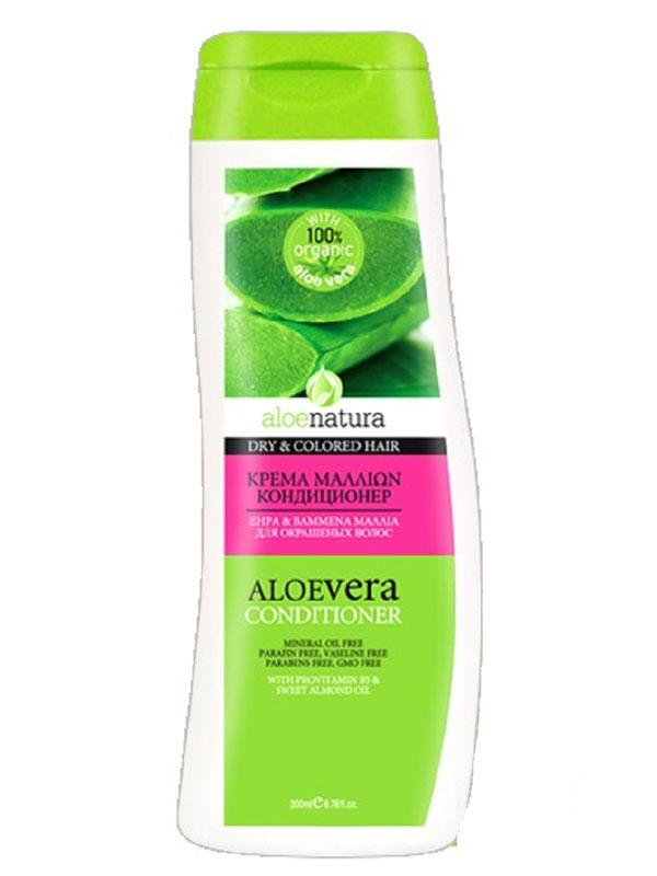 AloeNatura Кондиционер для сухих и окрашенных волос 200 мл225014Кондиционер содержит солнцезащитный фильтр, провитамин В5, натуральное миндальное масло и экстракт органического алоэ. Благодаря специально разработанной формуле глубоко увлажняет и легко распутывает сухие и поврежденные волосы, придавая блеск, сохраняя цвет и здоровье волос. Косметика произведена в Греции на основе органического сырья, НЕ СОДЕРЖИТ минеральные масла, вазелин, пропиленгликоль, парабены, генетически модифицированные продукты (ГМО)