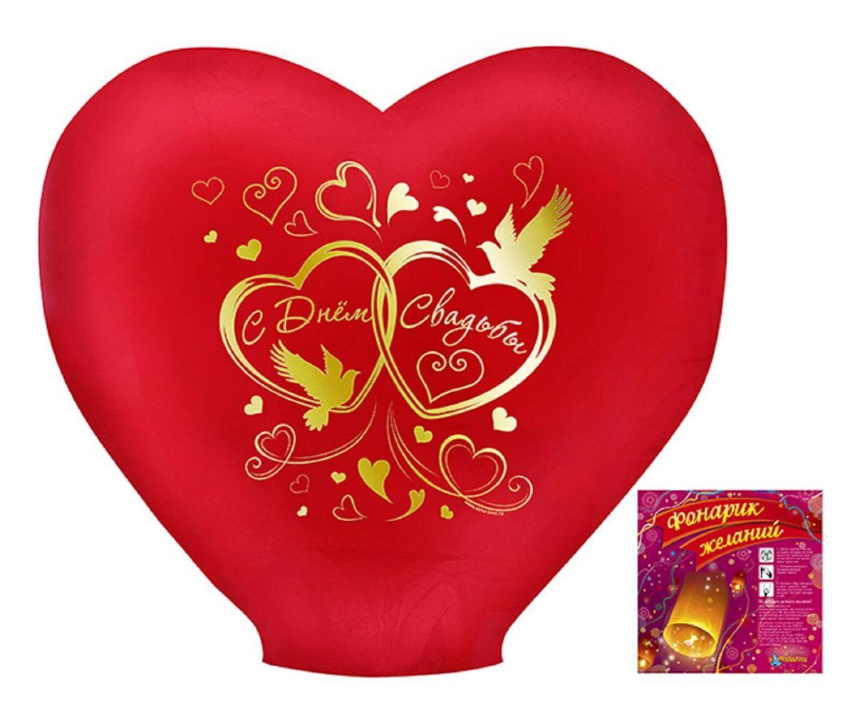 Фонарик бумажный Страна Карнавалия С днем свадьбы332551Свадьба - самый значительный момент в жизни молодой пары и волшебный сказочный праздник, к которому готовятся с особой тщательностью. И, конечно же, в финале, на фоне стремительно темнеющего неба, можно устроить, уже ставший традицией, запуск множества фонариков желаний несущих радость и счастье молодым. Небесный фонарик Страна Карнавалия С днем свадьбы - простой и изящный способ устроить фееричное завершение свадебного вечера.Фонарик устроен очень просто. Объёмная конструкция, сделанная из специальной экологически чистой бумаги, действует по принципу воздушного шара. Надежно закрепленная в нижней части бумажного купола горелка разогревает воздух внутри фонарика, поднимает его вверх и эффектно подсвечивает изнутри, создавая таинственный ореол. Длительность полета составляет около 20 минут - за это время бумажный фонарик поднимается на высоту до 200 метров, и с земли вы сможете наблюдать сначала огненный шар, а потом яркую светящуюся точку, курсирующую по небу.