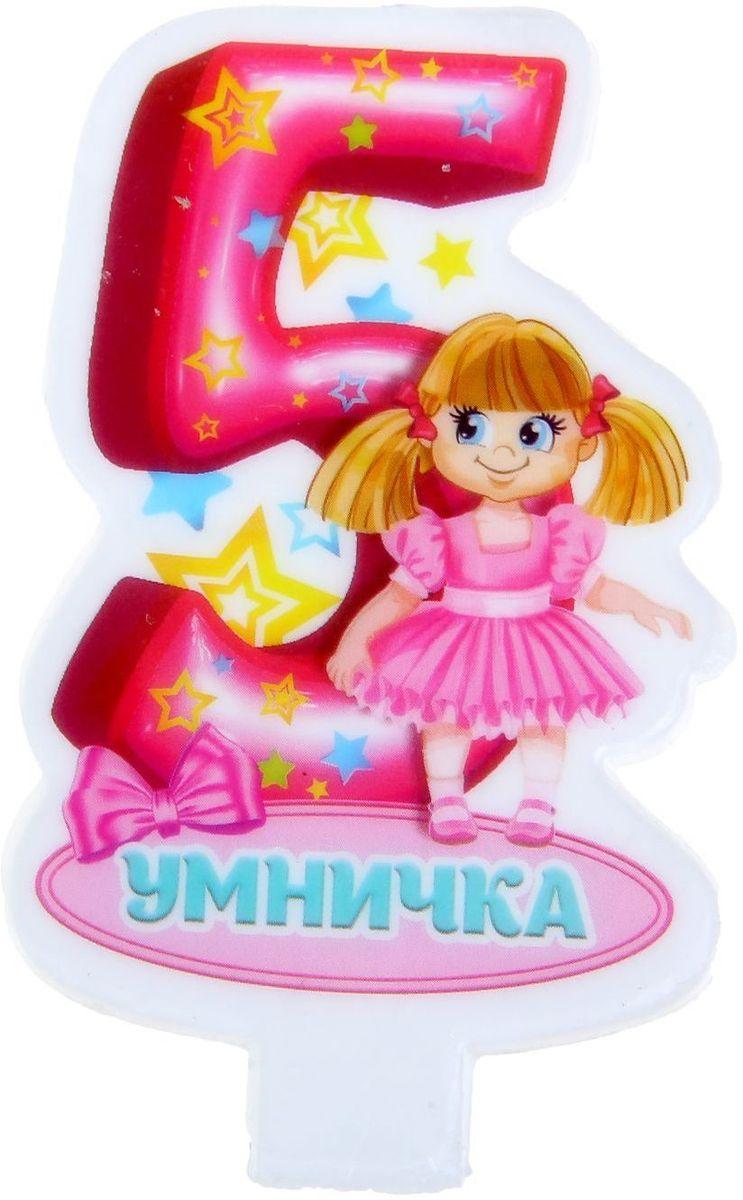 Sima-land Свеча-цифра 5 в торт серия Комплименты Умничка 4,8 х 8 см 1097607