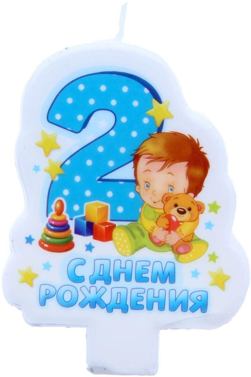 Sima-land Свеча в торт цифра 2 для мальчиков С днем рождения! 6 х 8 см 1180899