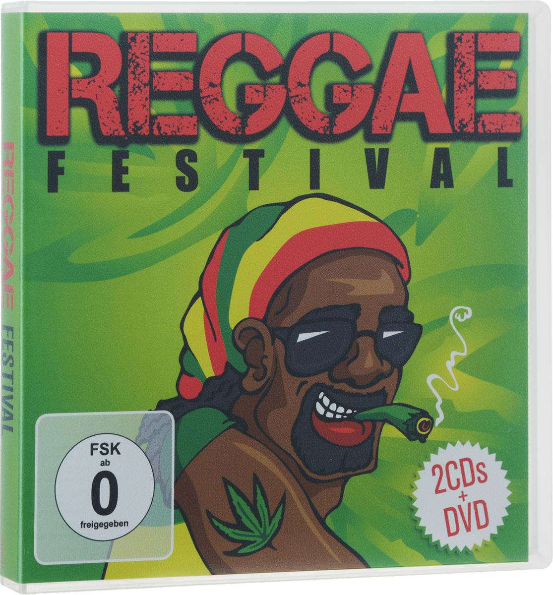 Боб Марли Reggae Festival (2 CD + DVD)