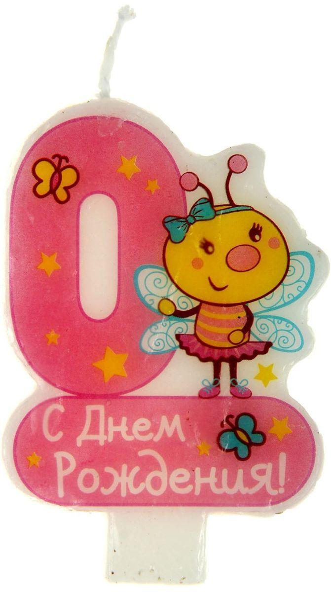 Sima-land Свеча для торта Цифра 0 Для маленькой принцессы