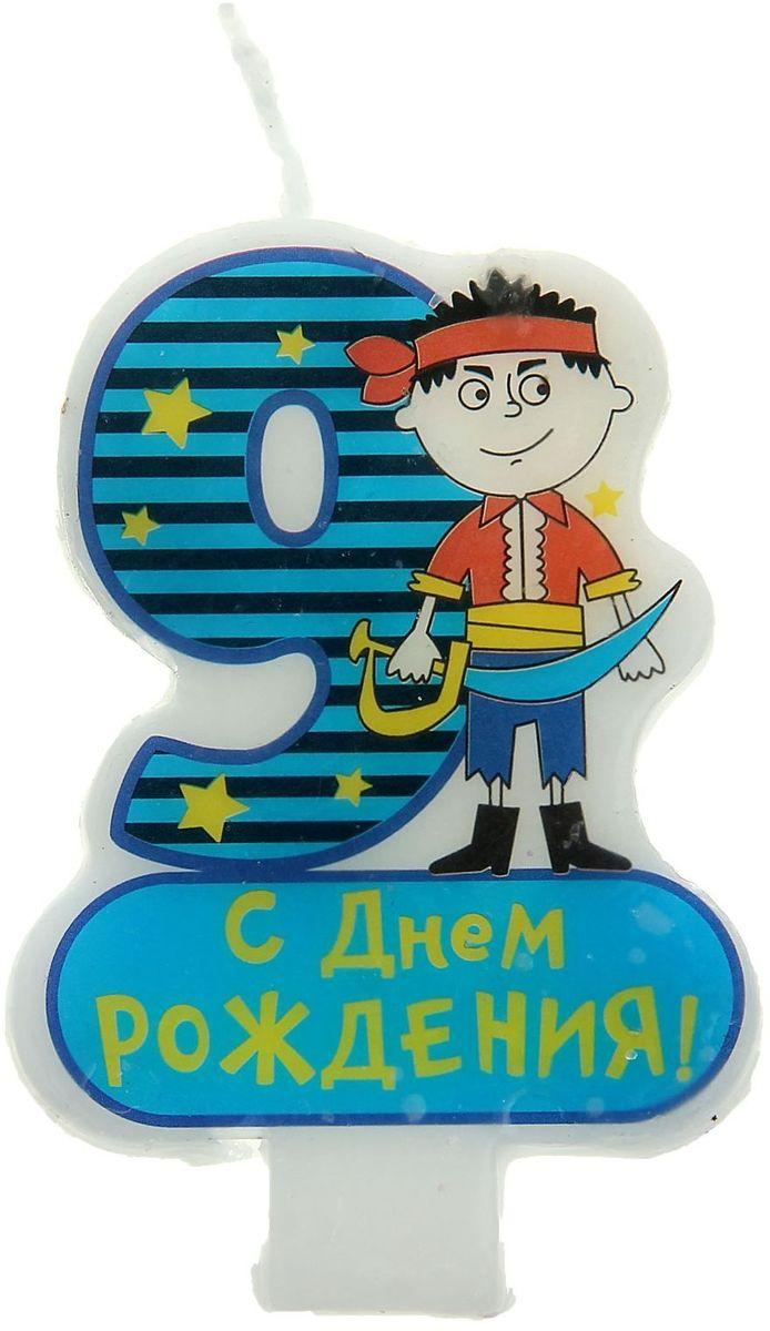 Sima-land Свеча для торта Цифра 9 Для настоящего пирата sima land свеча цифра 1 для мальчика 7 х 4 9 см 233036