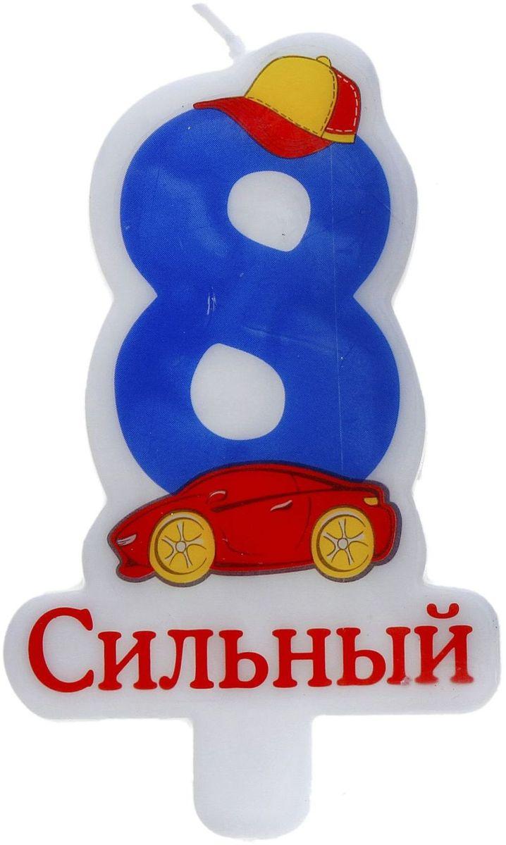 Sima-land Свеча для торта Цифра 8 Сильный