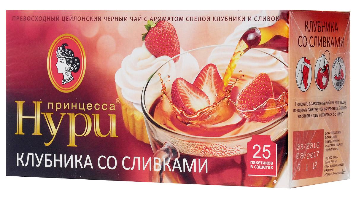 Принцесса Нури Клубника со сливками черный чай в пакетиках, 25 шт
