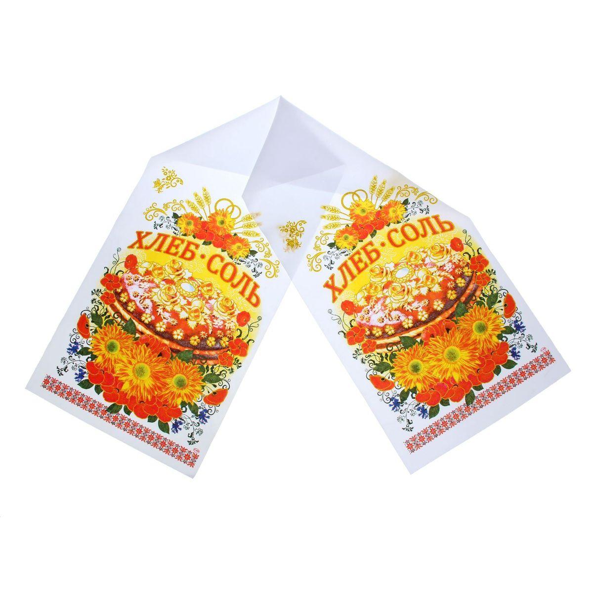 Рушник Sima-land Хлеб-соль, цвет: мульти, 150 х 36 см. 11347611116951Рушник  Хлеб-соль, 150 х 36 см предназначен для встречи родителями молодожёнов хлебом и солью и символизирует нерушимую связь двух любящих сердец.Этот традиционный сувенир оберегает от порчи и сглаза, приносит в дом мир и покой.Рушник изготовлен из ткани и украшен ярким орнаментом.Символические узоры, используемые для вышивания таких аксессуаров, означают:крест является символом света, солнца, счастья и добра;корона - божье благословение;пара голубей, павлинов, лебедей означает верную любовь и семейное счастье;ласточка - хорошие вести и крепкое хозяйство;дерево жизни - важный символ, обозначающий бесконечность и процветание рода, взаимосвязь поколений, традиции семьи;веночки вышивают незамкнутыми, так как они означают жизненный путь;роза - красота, любовь, процветание; если с бутонами, то пожелание иметь детей;лилия - невинность, женская красота и чистота, обычно изображается с бутонами и листьями, что означает молодую семью, продолжение жизни в детях;мак - сохранение и продолжение рода, защита от зла, благополучие;дуб - мужской символ, обозначающий силу, энергию, жизненную стойкость;калина - дерево бесконечности рода, выносливости и надежды, символ женской верности, здоровья и красоты;виноград - символ плодовитости, трудолюбия, достатка, радости создания семьи.