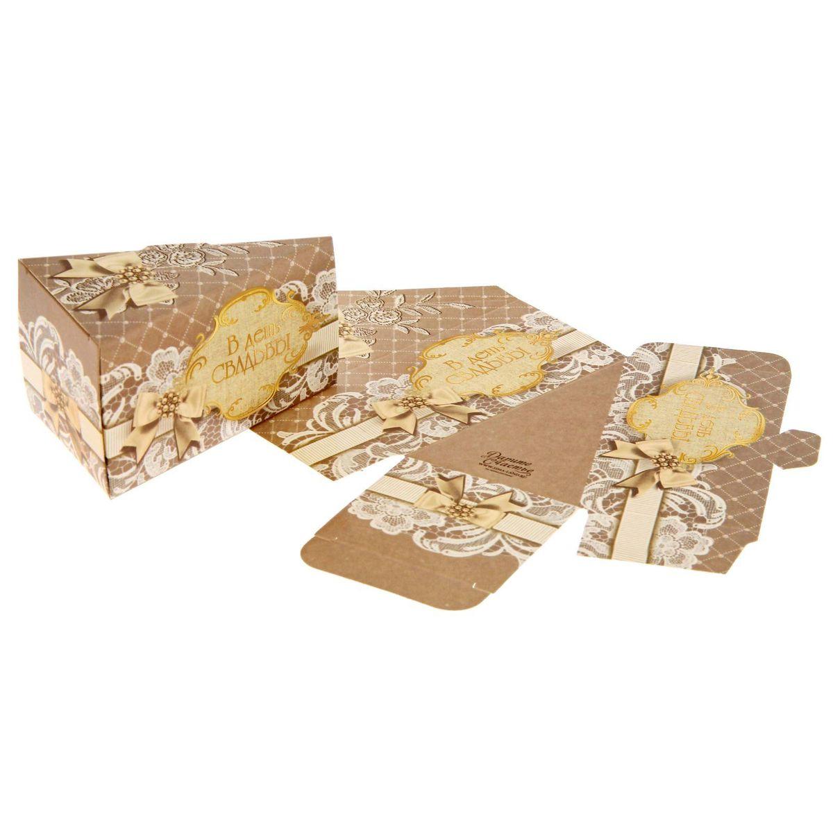 Коробка складная мини Sima-land Свадьба, цвет: мульти, 10 x 7 x 5,5 смC0038550Для любителей сладостей мы создали коробка складная мини Свадьба, 10х5,5х7 см! Все обожают конфеты, десерты и другие лакомства... Так почему бы не порадовать себя и своих близких вкусным чаепитием?Новая разработка — бонбоньерки из картона плотностью 250 г/м?! Они пользуются большой популярностью при оформлении свадебных столов: в них кладут угощение (комплимент) для гостей. Но чтобы порадовать друзей и знакомых не нужен повод!