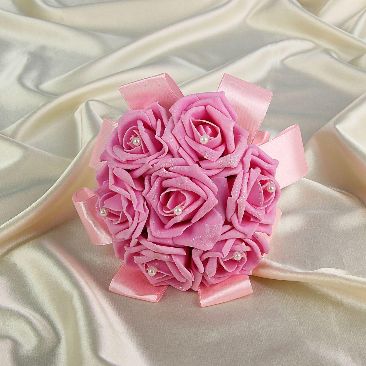 Букет-дублер Sima-land, цвет: розовый. 126282397775318Добавьте в интерьер частичку весны! Дублер букета невесты с розами премиум будет радовать неувядающей красотой не один год. Просто поставьте его в вазу или создайте пышную композицию.Искусственные растения не требуют поливки, особого освещения и другого специального ухода. Они украсят любое помещение (например, ванную с повышенной влажностью или затемнённый коридор).Дом становится уютным благодаря мелочам. Преобразите интерьер, а вместе с ним улучшится и настроение!