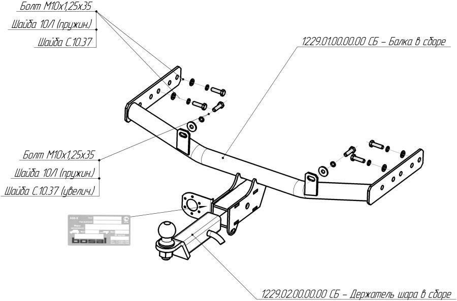 Шаровый узел Bosal на американские автомобили (под квадратное отверстие на 50 в корпусе ТСУ) на базе шара Е, грузоподъемностью до 1500 кг, 8001-E80621Тип шара Е- съемный, на гайке, грузоподъемностью 1500 кг