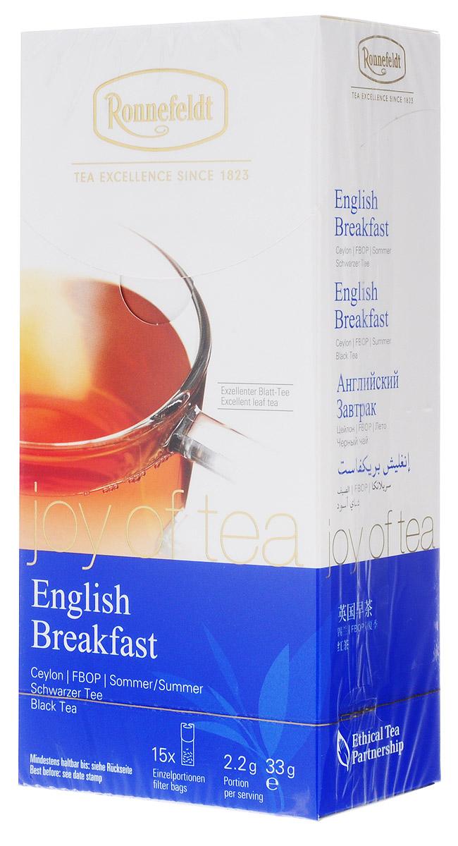 Ronnefeldt Joy of Tea Английиский завтрак черный чай в пакетиках, 15 шт0120710Идеальная смесь лучших сортов чая с высокогорной плантации Ува определяет высокое качество этого фруктово-искристого, истинно британского бленда.Оптимальная порция высококачественного листового чая в саше из экологичного, натурального материала. В этом саше чайные листья, произведенные традиционным методом, полностью раскрываются и передают напитку свой полный вкус.