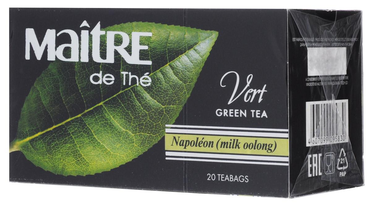 Maitre Наполеон (Молочный улун) зеленый чай в пакетиках, 20 шт101246Зеленый чай с молочным вкусом и ярким настоем, аналог полюбившегося листового зеленого чая Наполеон, в эксклюзивных металлизированных конвертах.